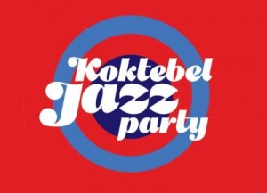 Джазовый фестиваль Koktebel Jazz Party